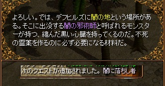 RedStone 10.01.16[09]