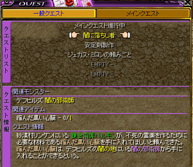 RedStone 10.01.16[10].bmp