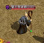 RedStone 10.01.16[12].bmp