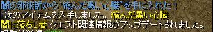 RedStone 10.01.16[14].bmp