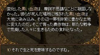 RedStone 10.01.16[23].bmp