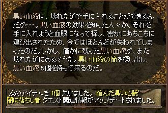 RedStone 10.01.16[25]
