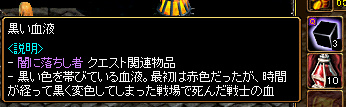 RedStone 10.01.16[27].bmp