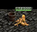 RedStone 10.01.16[28].bmp
