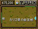 RedStone 10.01.16[38].bmp