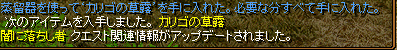 RedStone 10.01.16[44].bmp