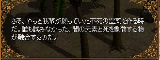RedStone 10.01.16[50].bmp