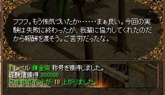 RedStone 10.01.16[57]