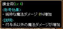 RedStone 10.01.16[59].bmp
