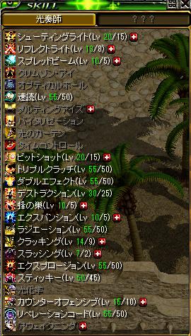 RedStone 11.06.23[02].bmp