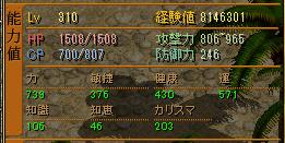 RedStone 11.06.23[01].bmp