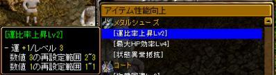 RedStone 11.06.22[02].bmp
