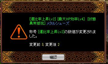 RedStone 11.06.22[04].bmp