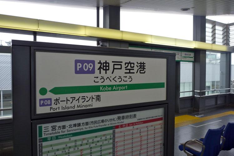 P1010843.jpg