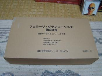 DSC00506_convert_20100408011743.jpg