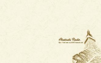Akatsuki Radio
