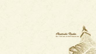 Akatsuki Radio PSP