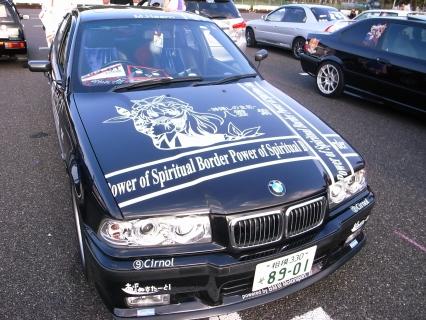 第2回 痛Gふぇすた in お台場  痛車(いたしゃ)