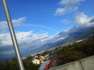 J1へ虹の架け橋