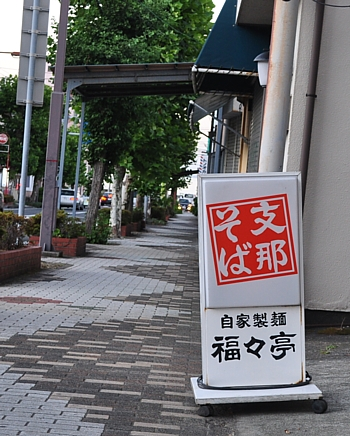 201107_itoh_01.jpg