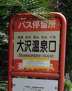 201107_matsuzaki_02.jpg