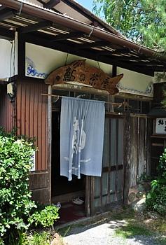 201107_matsuzaki_04.jpg