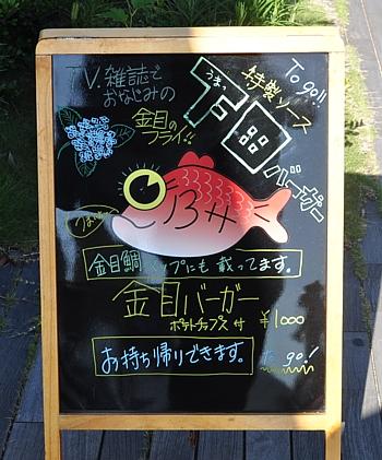 201107_shimoda_05.jpg