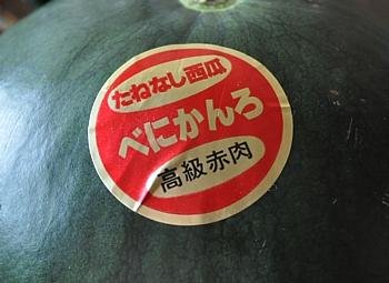 benikanro_01.jpg