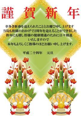 matsu2-2.jpg