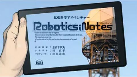 110104_robotics-pv.jpg