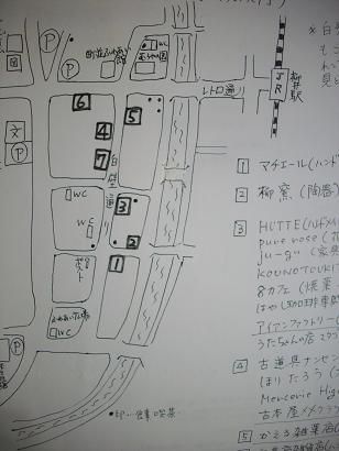 201106211349229fd.jpg