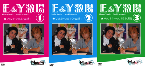 DVD発売!!