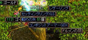 RedStone 09.11.16[00]