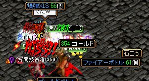 RedStone 09.11.15[00]