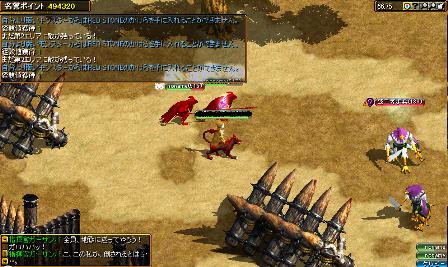 RedStone 09.12.18[05]