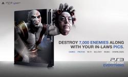 PS3広告…