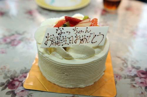 嬉遊曲のケーキ