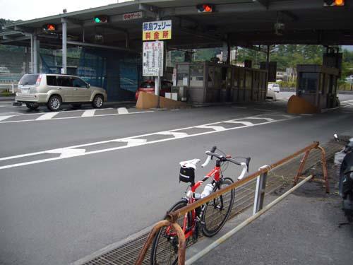 桜島の料金所