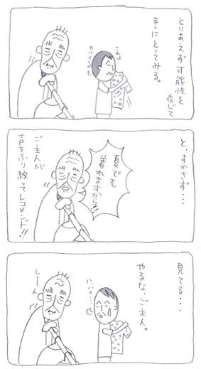 ブテック2