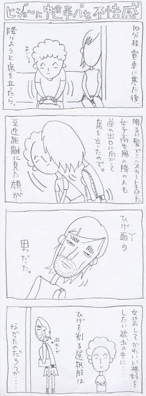 jyotoko.jpg