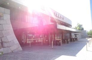 大阪城ホール昼