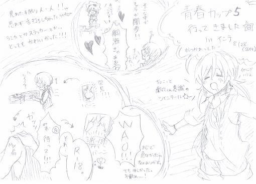 2011-08-28 22;27;40 青プ5①