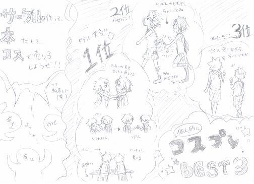 2011-08-28 22;30;04 青プ5②