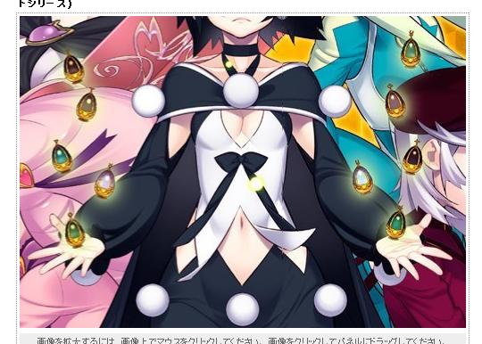 2012/08/30 Amazonのかずみ☆マギカ4巻表紙画像