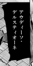 7話 黒いフキダシ