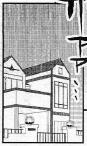 15話 御崎邸