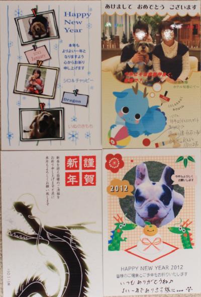 4_convert_20120116095351.jpg