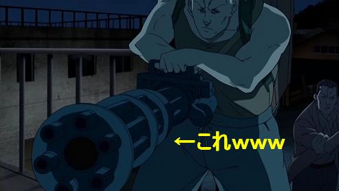 BLACK LAGOON ブラックラグーン 第17話 The Second Barrage 05 「The Roanapur Freakshow Circus」 (DVD 704x396 XviD110).avi_000893643