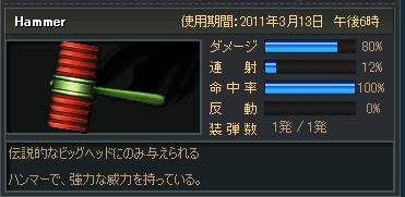 23031002.jpg