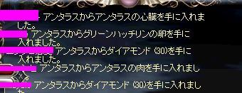 LinC0110.jpg